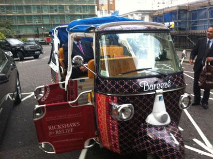 Bareeze Rickshaw